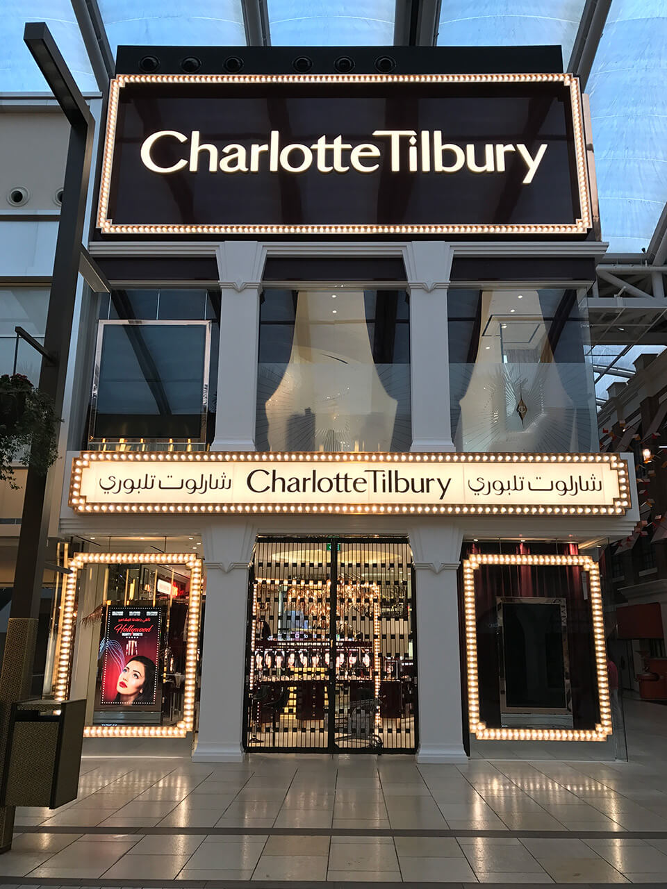 charlotte-tilbury1